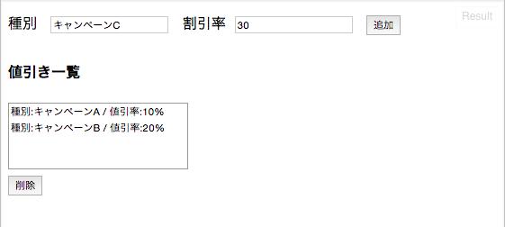 スクリーンショット 2015-03-29 19.28.52